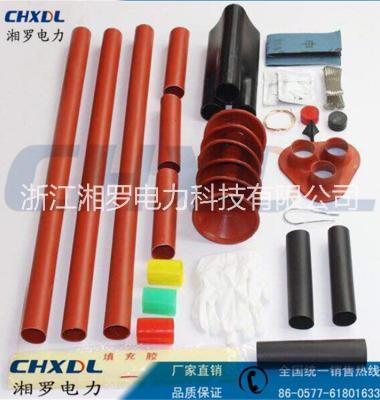 高压电缆图片/高压电缆样板图 (3)