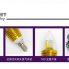 E14螺口尖泡拉尾灯LED蜡烛灯图片