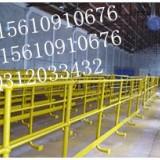 供应用于平台、|电厂、|化工厂、,污水处理厂的球形立柱栏杆