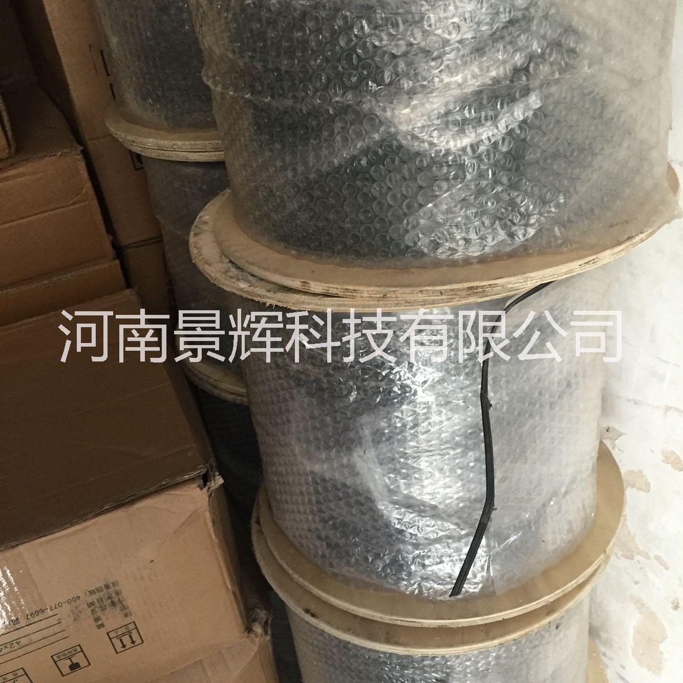 供应中天 烽火室外1芯/2芯皮线光纤