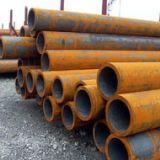 供应山东精密钢管制造厂家批发 山东精密钢管直销商 精密无缝管 精密无缝钢管