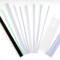 IC电子包装管专用PVC粒料 嘉