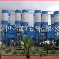 供应HZS90型搅拌站 华科大型混凝土搅拌站批发 优质强制式商混搅拌站价格