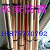 供应用于防雷的电解离子接地棒永安防雷器材出售