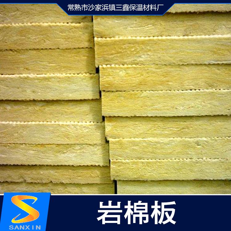 厂家直销岩棉板隔热材料 岩棉板保温材料 复合保温板