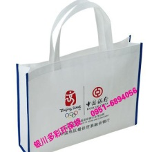供应用于广告宣传的宁夏手提袋无纺布袋银川广告袋