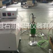 高低温反应釜(X射线)图片
