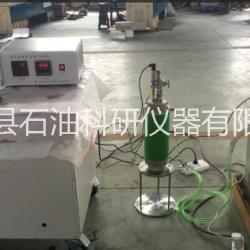 供應高低溫反應釜(X射線)、海安縣石油科研儀器有限公司高低溫反應釜、石油科研仪器X射线合成反应釜