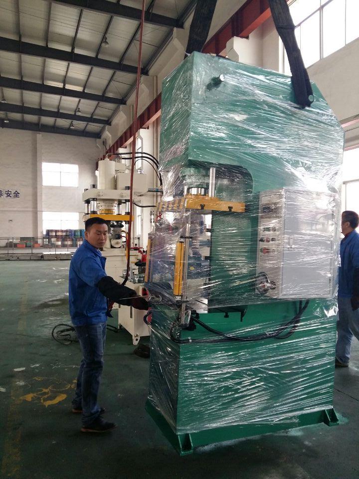 供应宁波厂家直销单柱液压机70t