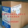 昆西QGV系列真空泵温控阀配件图片