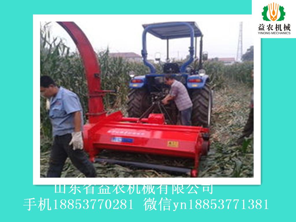 供应益农苞米秸秆粉碎回收机