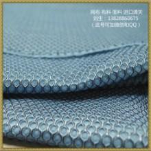 供应布料面料网布进口清关 全球提货 门到门物流货运服务