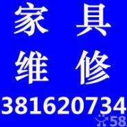 上海闵行区专业师傅维修老板椅大班图片