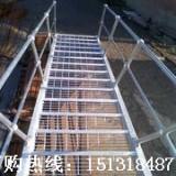 供应用于检修平台|栏杆|护栏的球型立柱栏杆