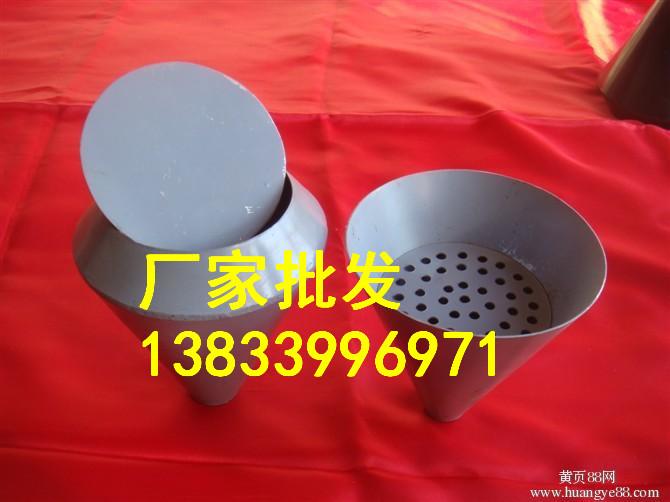 供应用于排不管道的河北地漏厂家 150铸铁地漏 清扫口 螺纹 清扫口批发价格