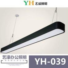 供应工作室吊灯YH-039 led创意吊灯 led现代吊灯办公照明