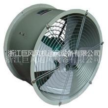 供应供应DZ低噪声节能轴流风机图片