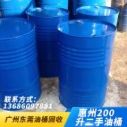 惠州200升二手油桶图片
