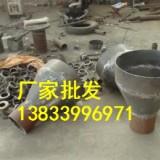 供应用于gd87的不锈钢304排水漏斗 dn65不锈钢锥形排水漏斗 不锈钢排水漏斗品牌 钢制排水漏斗标准