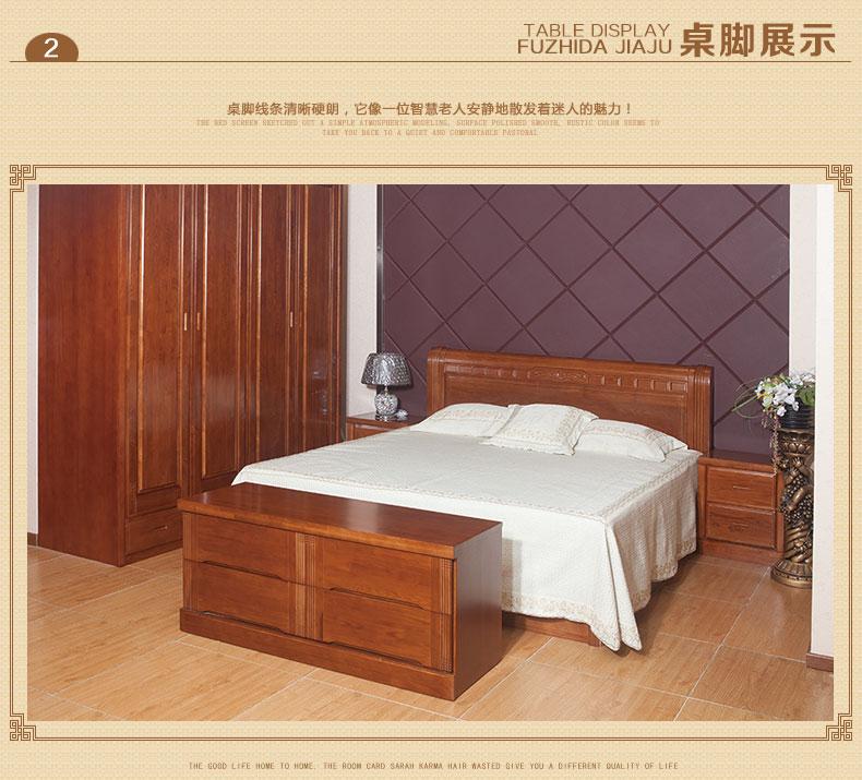 裕源多美家具店供应实木床柜 全实木床 双人实木床 欧式实木床裕源多美家具店供应实木床柜 全实木床 双人实木床 欧式实木床 裕源多美家具经营部公司(简称北京裕源多美)成立于2014年,位于北京市。是一家专业生产销售家具、家具的厂家。主要产品有:客厅组合套件、卧室组合套件、餐厅组合套件等。公司目前旗下有员工50人,年产销1000万。公司一贯坚持质量第一,用户至上,优质服务,信守合同的宗旨,凭借着高质量的产品,良好的信誉,优质的服务,产品畅销全国近三十多个省、市、自治区。竭诚与国内外商家双赢合作,共同发展
