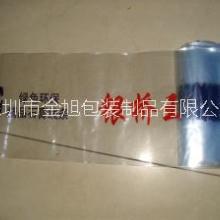 供应石膏线条收缩膜 PVC印刷薄膜  石膏线保护膜 PVC精品石膏线膜 石膏线木条包装膜图片