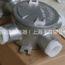 供应四川成都IIC级防爆不锈钢接线盒  防爆不锈钢接线盒特价批发