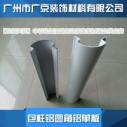 榆林中石化加油站柱子包角铝型材图片