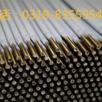 供应T247高锰铝青铜焊条