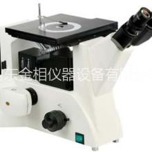 供应用于金相组织检测的显微镜