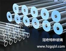 供应用于的耐高压玻璃管