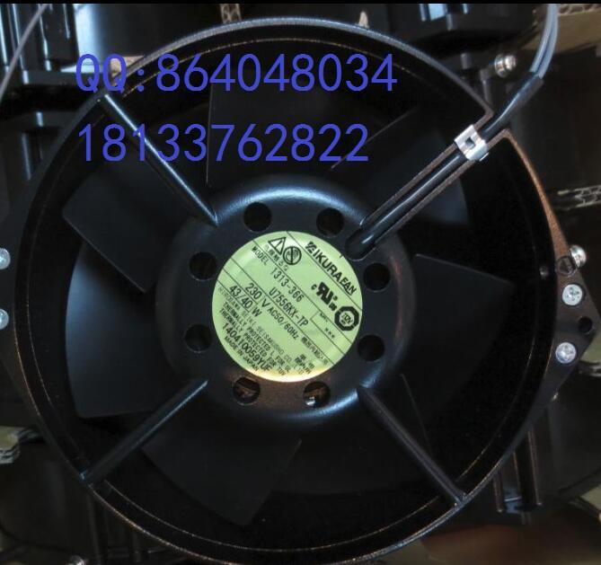 供应武汉IKURA风扇批发/风扇/日本进口育良风扇--可提供报关 出厂合格证