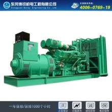 供应康明斯1200KW发电机组 康明斯发电价格 大功率发电设备 大型发电机 1200KW发电机价格