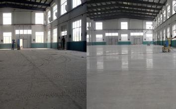供应用于地坪施工的地面起砂怎麽办、首选混凝土密封固|坚硬耐磨,渗透力强