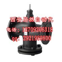 供应西门子调节阀VVF61/VVF40/VVF43/VV53/VVF31/VVF47 西门子电动调节阀