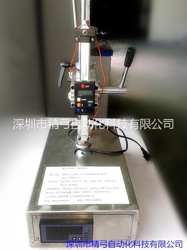 深圳热销键盘鼠标热熔机销售