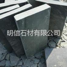 供应板岩地板批发,板岩厂家,板岩报价|江西板岩地板供应商|板岩地板厂家|江西板岩地板价格|江西板岩地板报价|