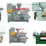 供应湖南衡阳棉籽胡麻榨油机多钱一台聚财大型棉籽液压榨油机销售价格