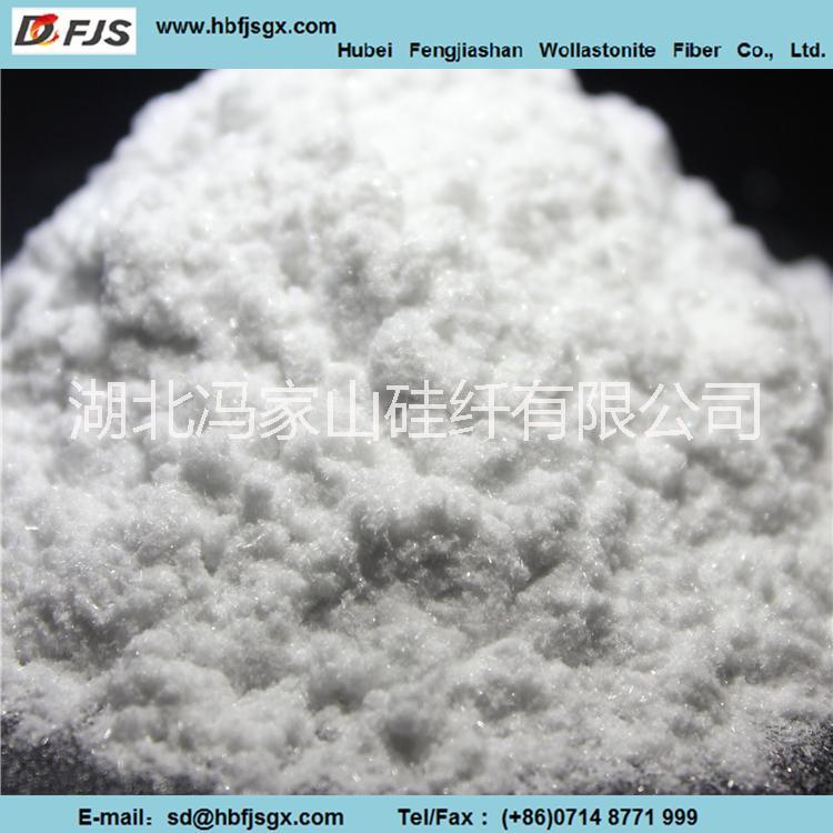 供应用于涂料、建筑的WFA80冯家山超长硅灰石纤维