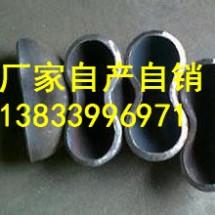 供应用于管道安装的订做不锈钢8字封头dn250|批发8字封头|批发不锈钢8字封头|优质碳钢8字封头价格