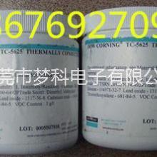 求购 大量美国原道康宁TC-5026导热膏,及日本信越导热膏批发