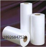 供应BOPP消光膜-BOPP热封膜-BOPP光膜-PVC收缩膜-PE全新料缠绕膜-环保珠光膜批发