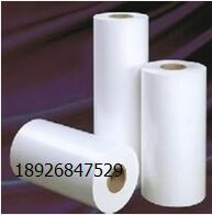 长安静电膜直销图片/长安静电膜直销样板图 (3)