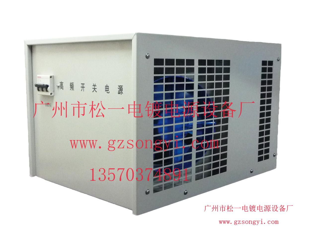 供应1500a/12v电镀电源