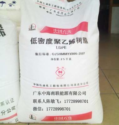 低密度聚乙烯LDPE图片/低密度聚乙烯LDPE样板图 (3)