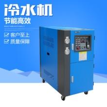 供应冷水机批发 风冷式冷水机 水冷冷水机 螺杆式冷水机 激光冷水机批发