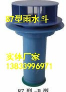 dn65雨水斗价格图片