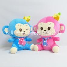 生肖公仔情侣毛绒猴猴子毛绒玩具动物公仔吉祥物