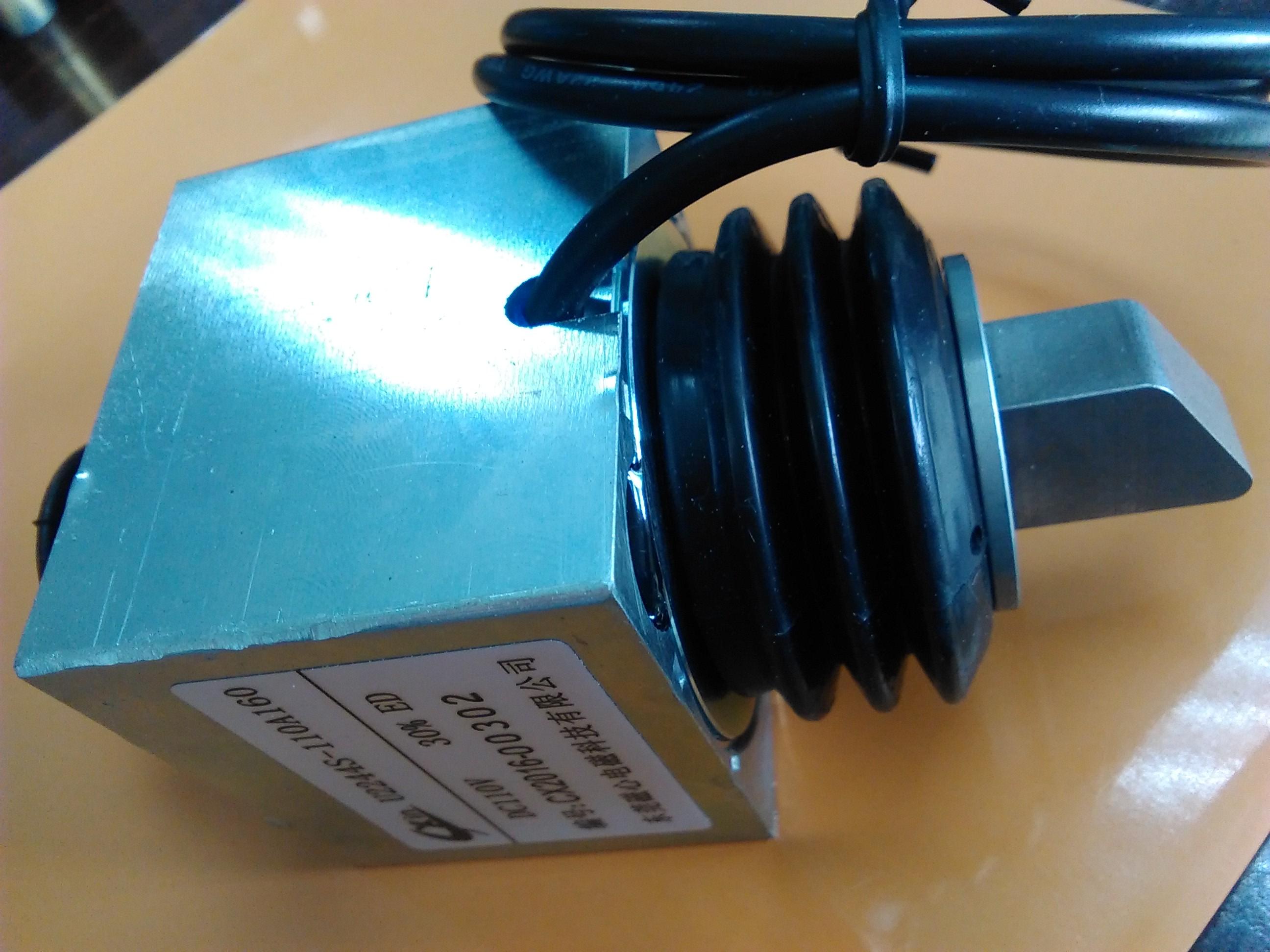 供应用于安全门电磁锁的地铁安全门110V(220V电
