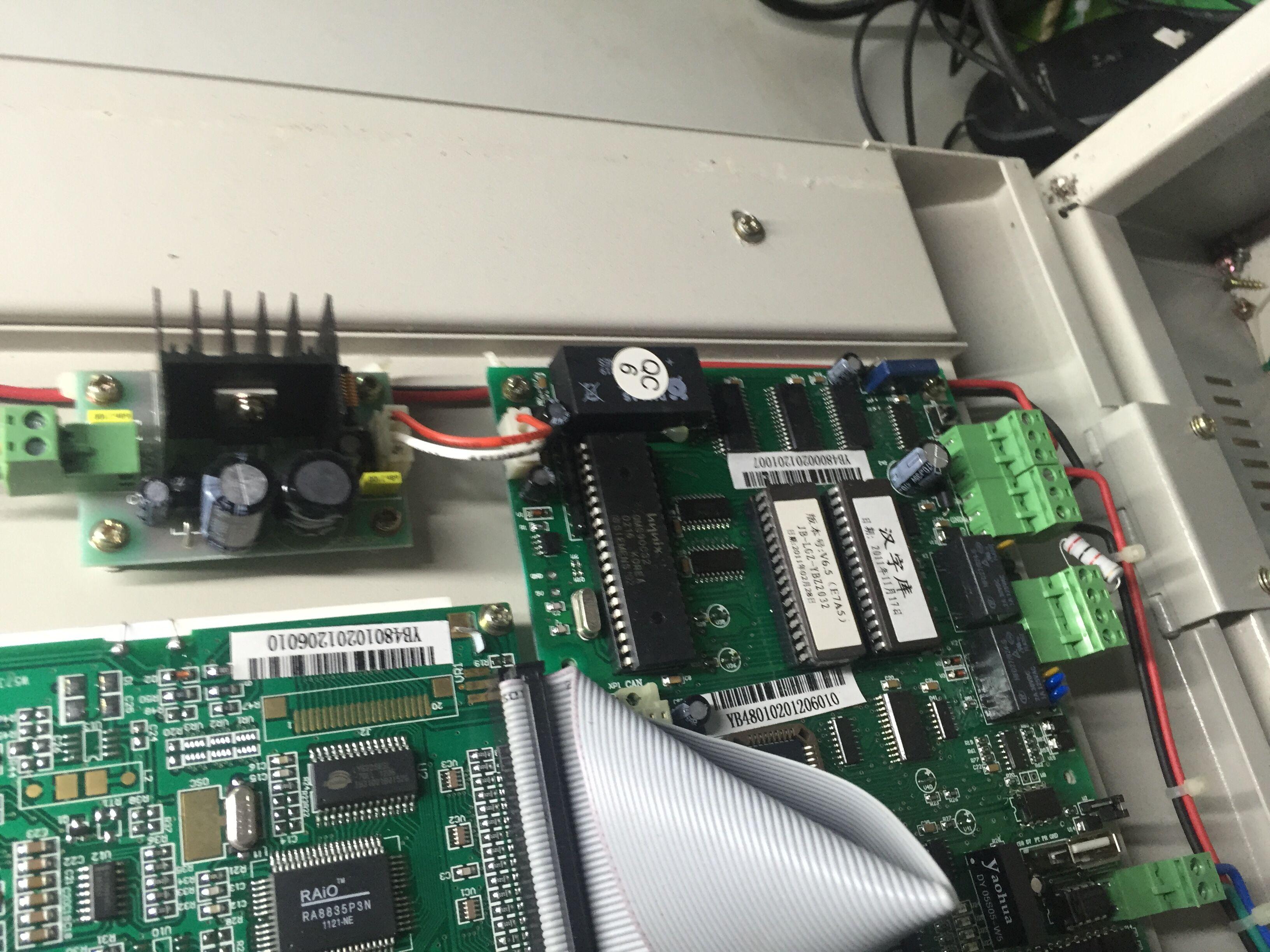 安舍主机电路板维修