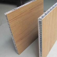 优质铝合金蜂窝板哪里有卖 优质铝合金蜂窝板生产厂家 外墙铝合金蜂窝板价格批发